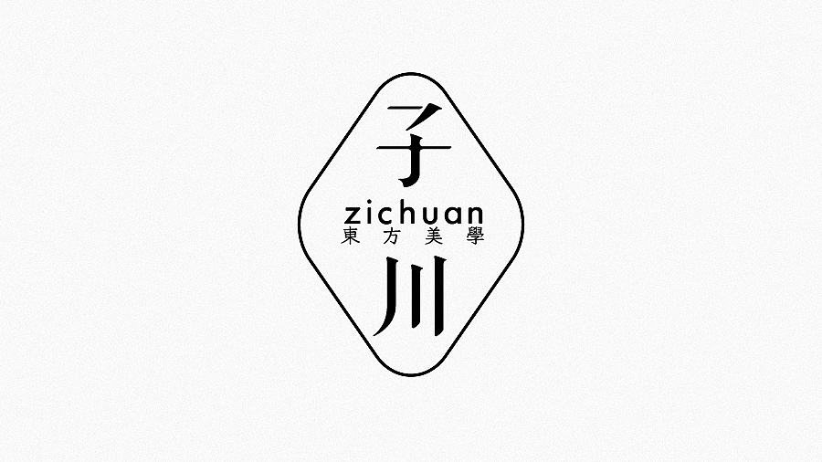 chinesefontdesign.com 2017 06 08 12 55 28 405782 90P Unique Chinese font design China Logo design