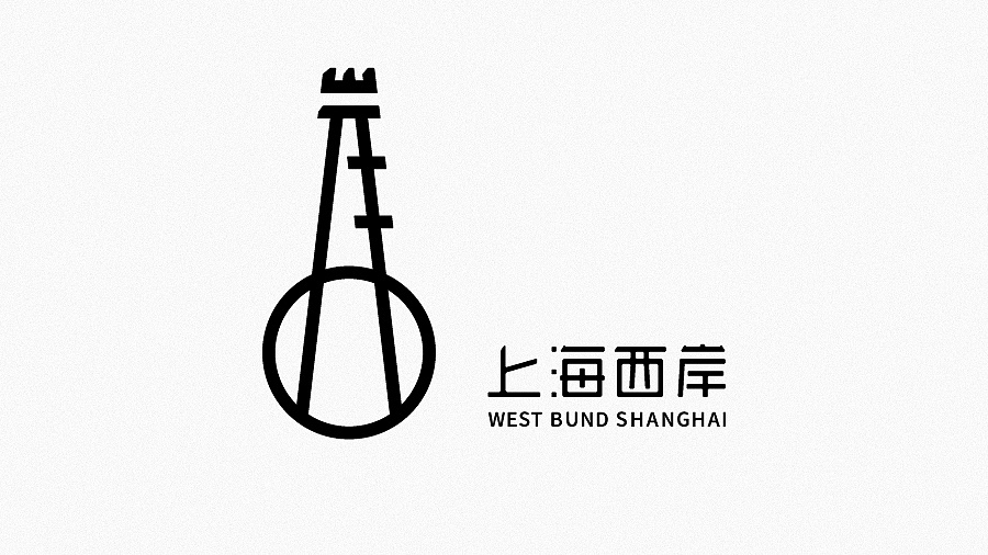 chinesefontdesign.com 2017 06 08 12 55 41 854828 90P Unique Chinese font design China Logo design