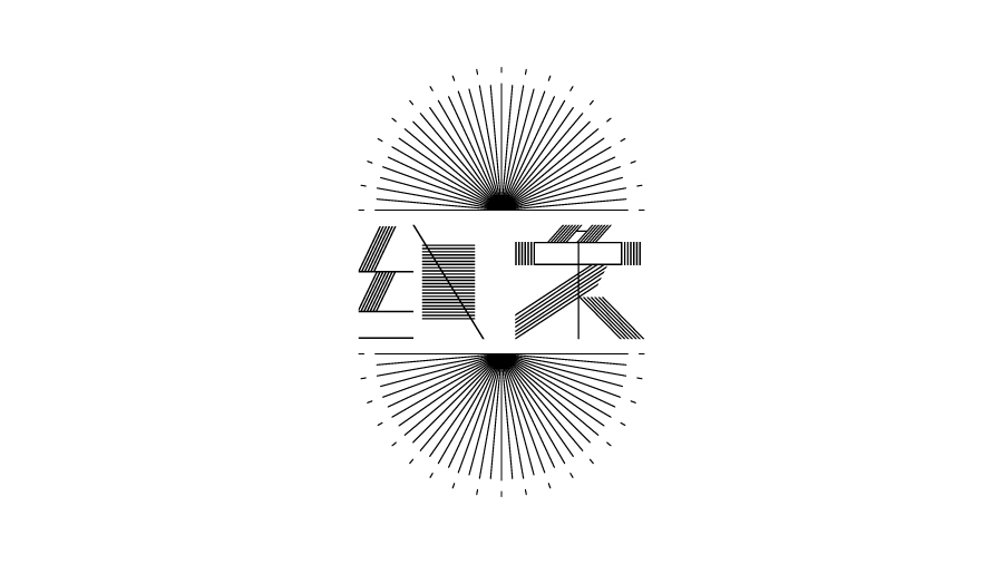 chinesefontdesign.com 2017 06 08 12 56 48 393622 90P Unique Chinese font design China Logo design