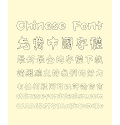 Permalink to Take off&Good luck Hollow Art Chinese Font – Traditional Chinese Fonts
