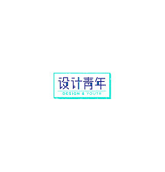 Permalink to 12P New era Chinese font logo design
