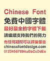 Take off&Good luck Standard Bold Rounded Chinese Font – Traditional Chinese Fonts
