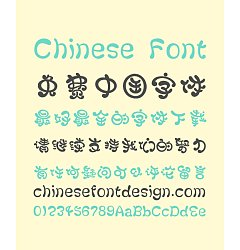 Permalink to Take off&Good luck Cartoon Chinese Font-Simplified Chinese Fonts