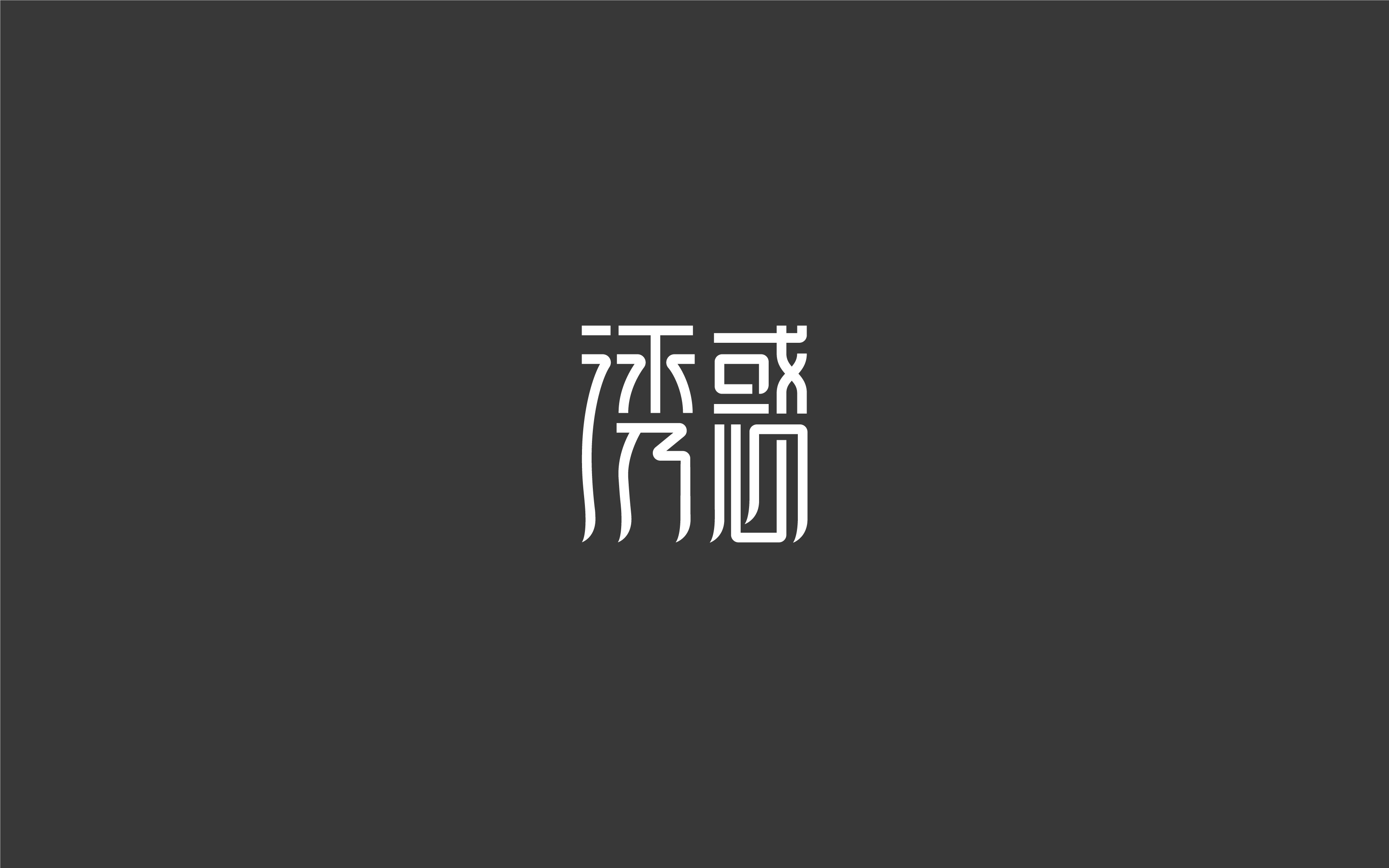 35P Chinese font design training