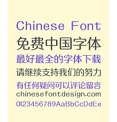 Permalink to Take off&Good luck Beautiful Bold Rounded Chinese Font – Simplified Chinese Fonts