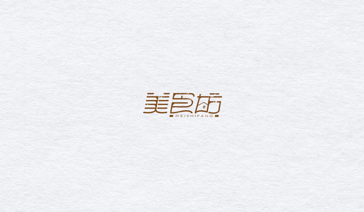 10P Chinese culture traditional style logo font design