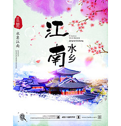 Permalink to China Jiangnan Water Tourism Poster PSD File Free Download