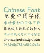 RenDong Yang Semibold Bamboo Chinese Font – Simplified Chinese Fonts