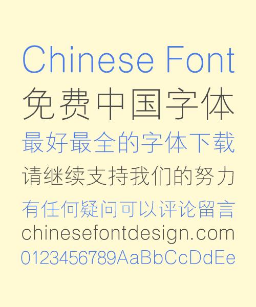chinesefontdesign.com 2017 06 22 08 43 01 449339 HanYi Slender Bold Figure Chinese Font – Simplified Chinese Fonts Simplified Chinese Font Bold Figure Chinese Font