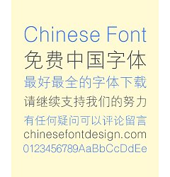 Permalink to HanYi Slender Bold Figure Chinese Font – Simplified Chinese Fonts