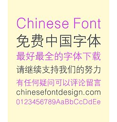 Permalink to HanYi Medium width Bold Figure Chinese Font – Simplified Chinese Fonts