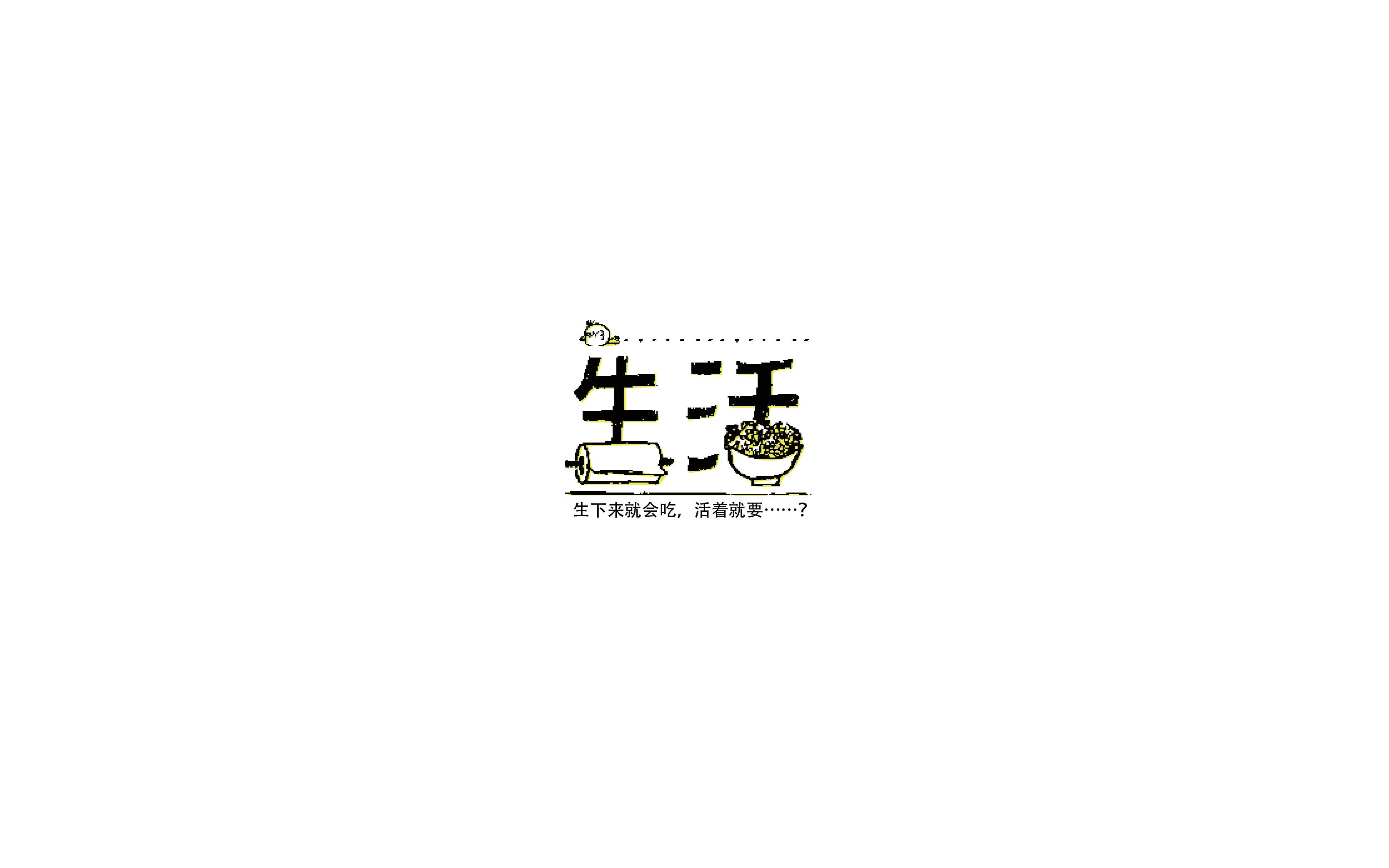 chinesefontdesign.com 2017 06 25 13 05 22 645465 17P Normal Chinese font design exercises