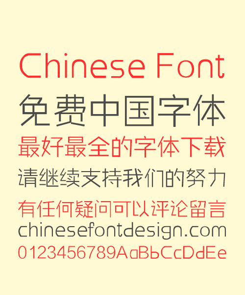 LiQun Ye Geometric Symmetry Chinese Font-Simplified Chinese Fonts