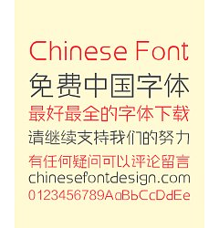 Permalink to LiQun Ye Geometric Symmetry Chinese Font-Simplified Chinese Fonts