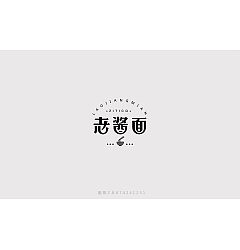Permalink to 14P A Chinese designer with an idea – Chinese font style