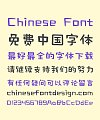 Take off&Good luck New Kids Chinese Font-Simplified Chinese Fonts