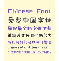 Permalink to Take off&Good luck New Kids Chinese Font-Simplified Chinese Fonts