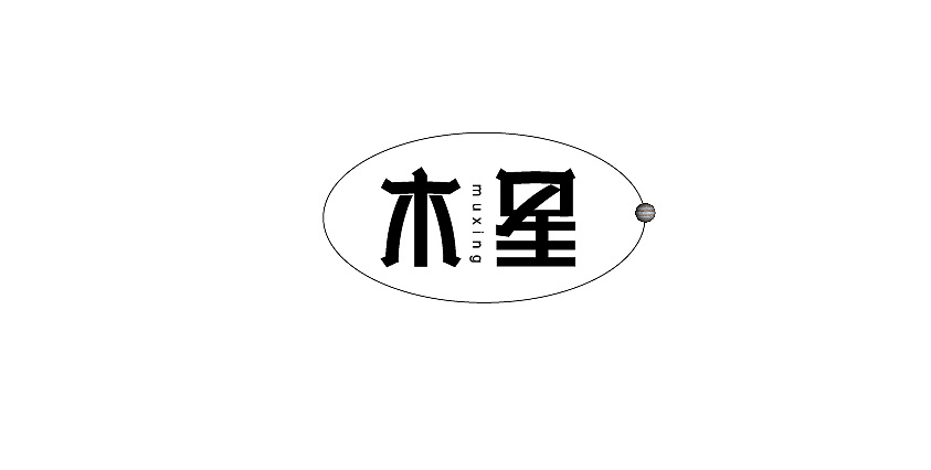 chinesefontdesign.com 2017 07 02 12 53 26 586347 13P Very smart in Chinese font design China Logo design