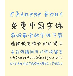 Permalink to My Cool Fonts(Wo Zi Ku) Freehand brushwork in traditional Chinese Font-Simplified Chinese Fonts