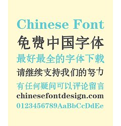 Permalink to ZhuLang Regular Script And Song (Ming) Typeface Combination  Chinese Font-Simplified Chinese Fonts