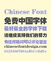 ZhuLang Classic Bold Figure Chinese Font-Simplified Chinese Fonts