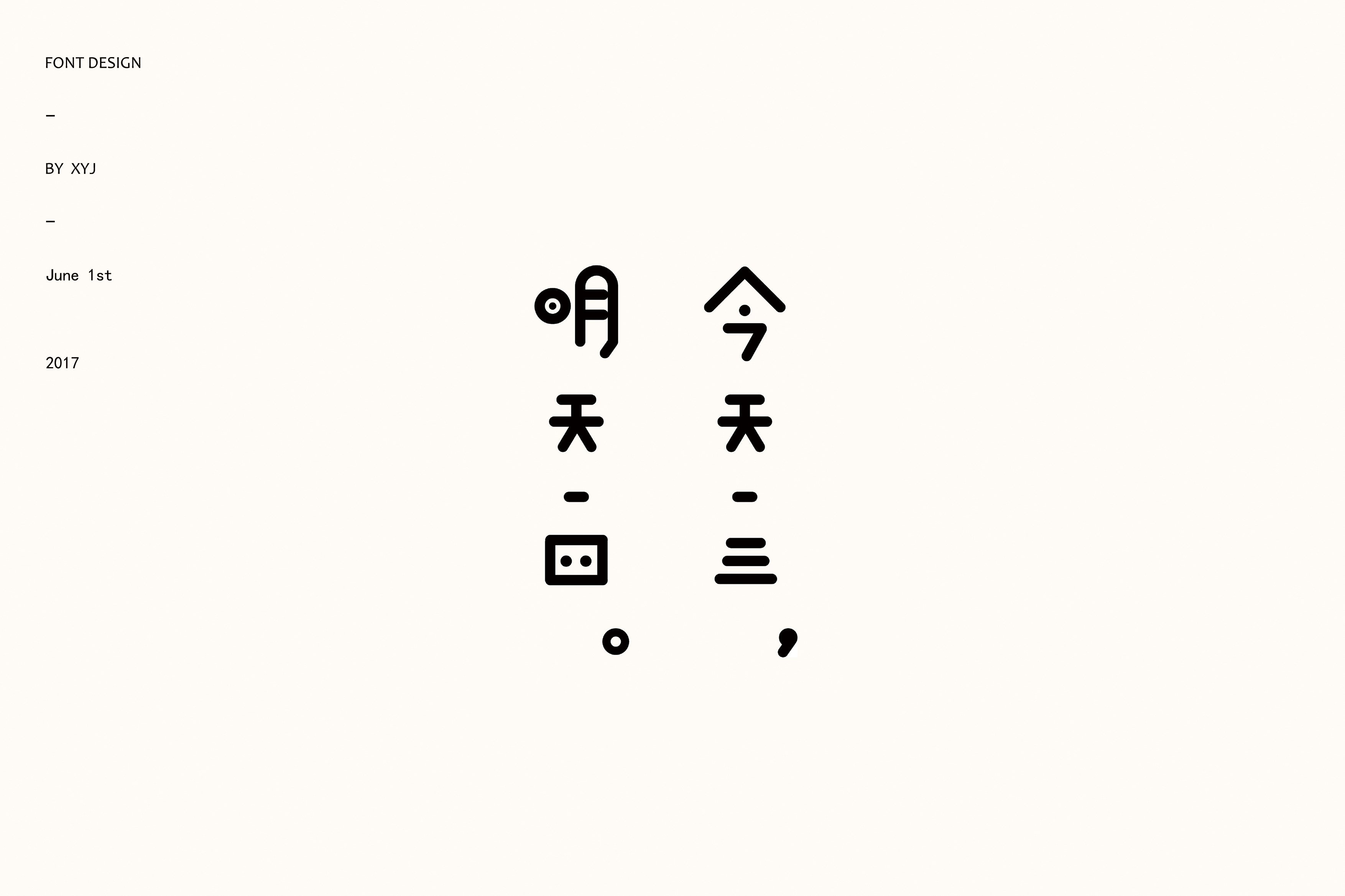 chinesefontdesign.com 2017 07 11 11 30 48 267858 13P Chinese font style design march