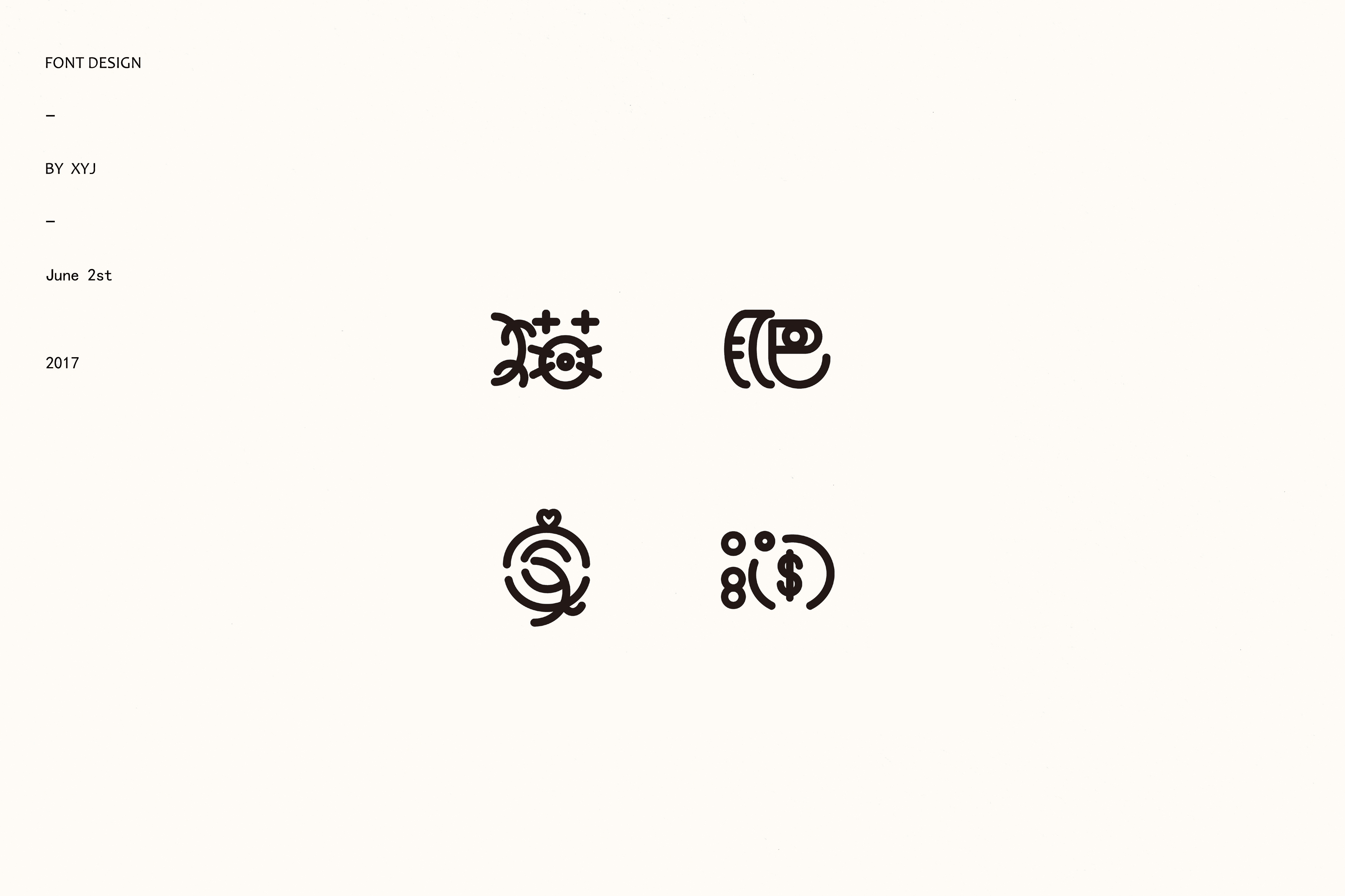 chinesefontdesign.com 2017 07 11 11 30 58 273511 13P Chinese font style design march