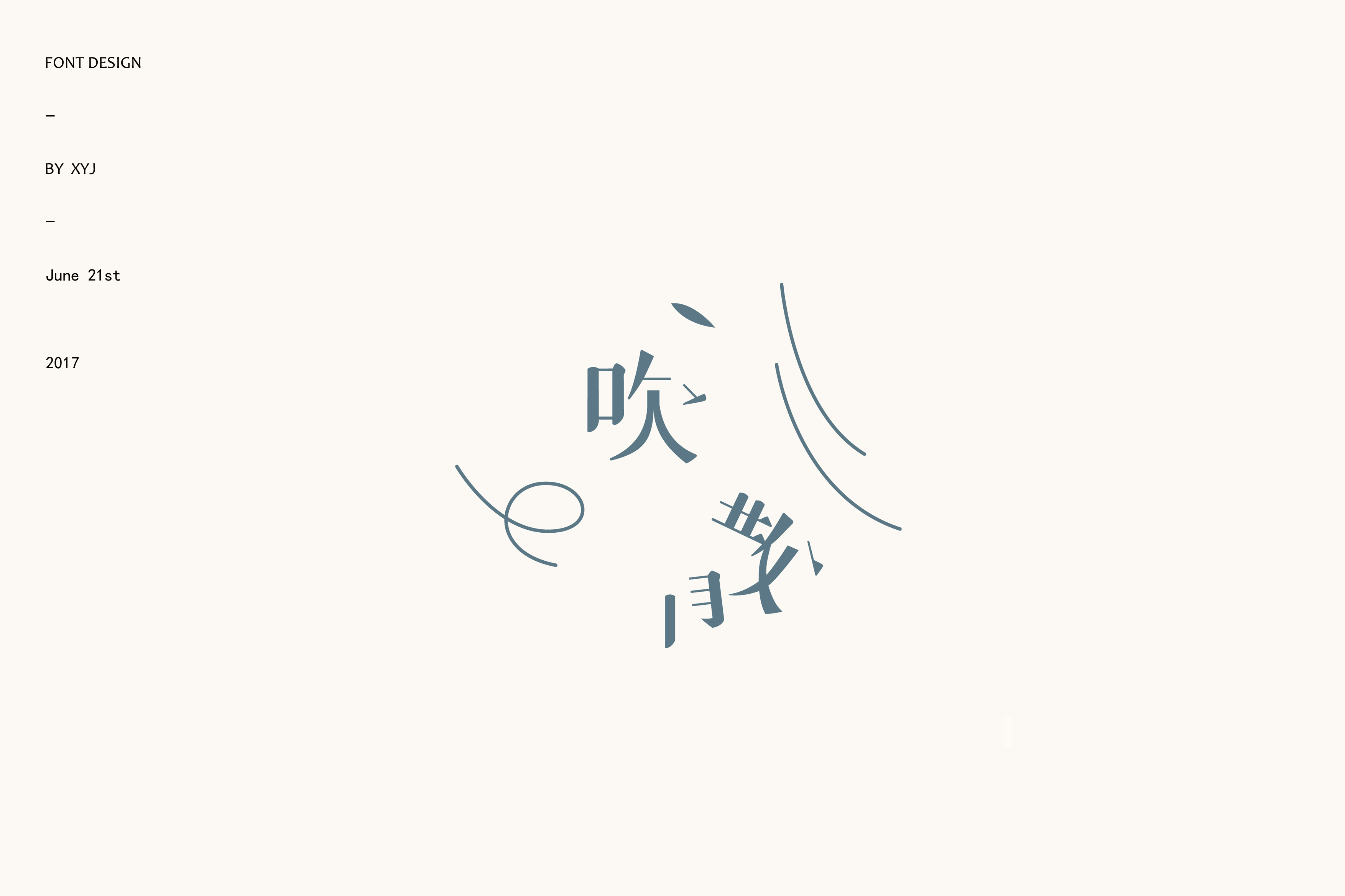 13P Chinese font style design march
