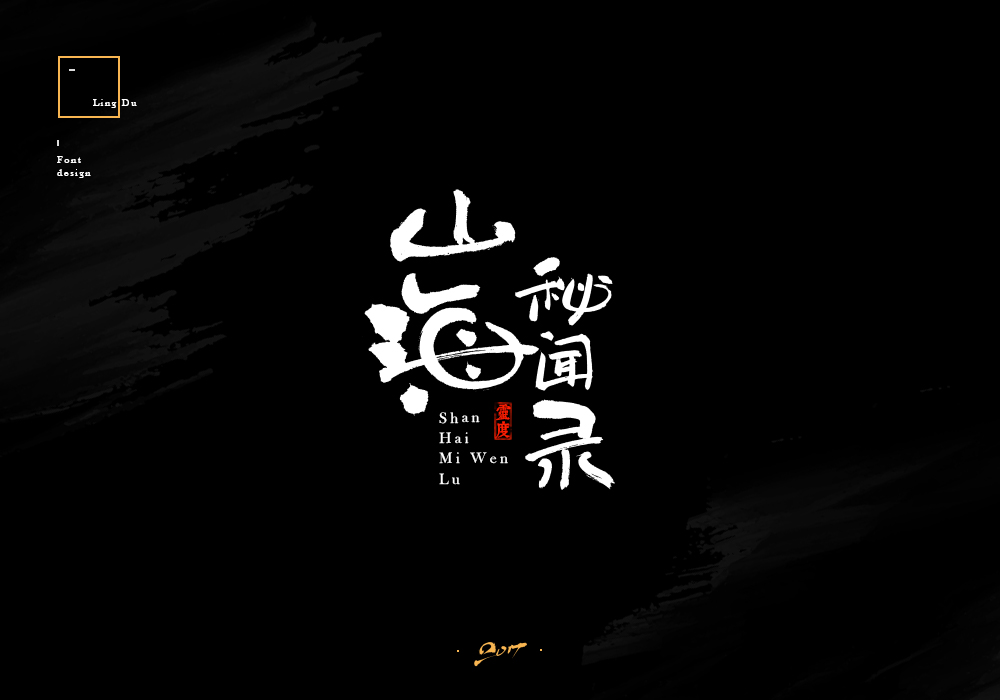 28P Chinese traditional brush calligraphy font art