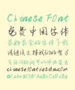 ZhuLang Semi-Cursive Script Chinese Font-Simplified Chinese Fonts