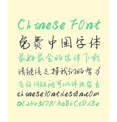 Permalink to ZhuLang Semi-Cursive Script Chinese Font-Simplified Chinese Fonts