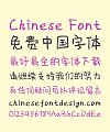 Font Housekeeper Qiao Qiao Handwritten Chinese Font-Simplified Chinese Fonts