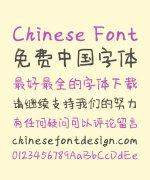 Font Housekeeper Qiao Qiao Handwritten Chinese Font-Simplified Chinese Fonts