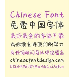 Permalink to Font Housekeeper Qiao Qiao Handwritten Chinese Font-Simplified Chinese Fonts