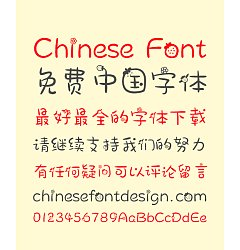 Permalink to Strawberry Sister Fruit Chinese Font-Simplified Chinese Fonts