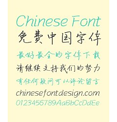 Permalink to Ling Handwriting Chinese Font-Simplified Chinese Fonts