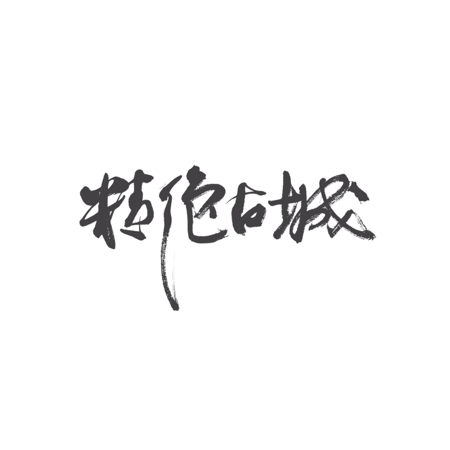 29p Very Powerful Chinese Brush Calligraphy Font Free