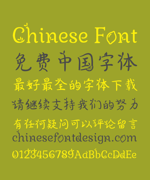 Lemon Fruit Chinese Font-Simplified Chinese Fonts