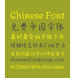Permalink to Lemon Fruit Chinese Font-Simplified Chinese Fonts