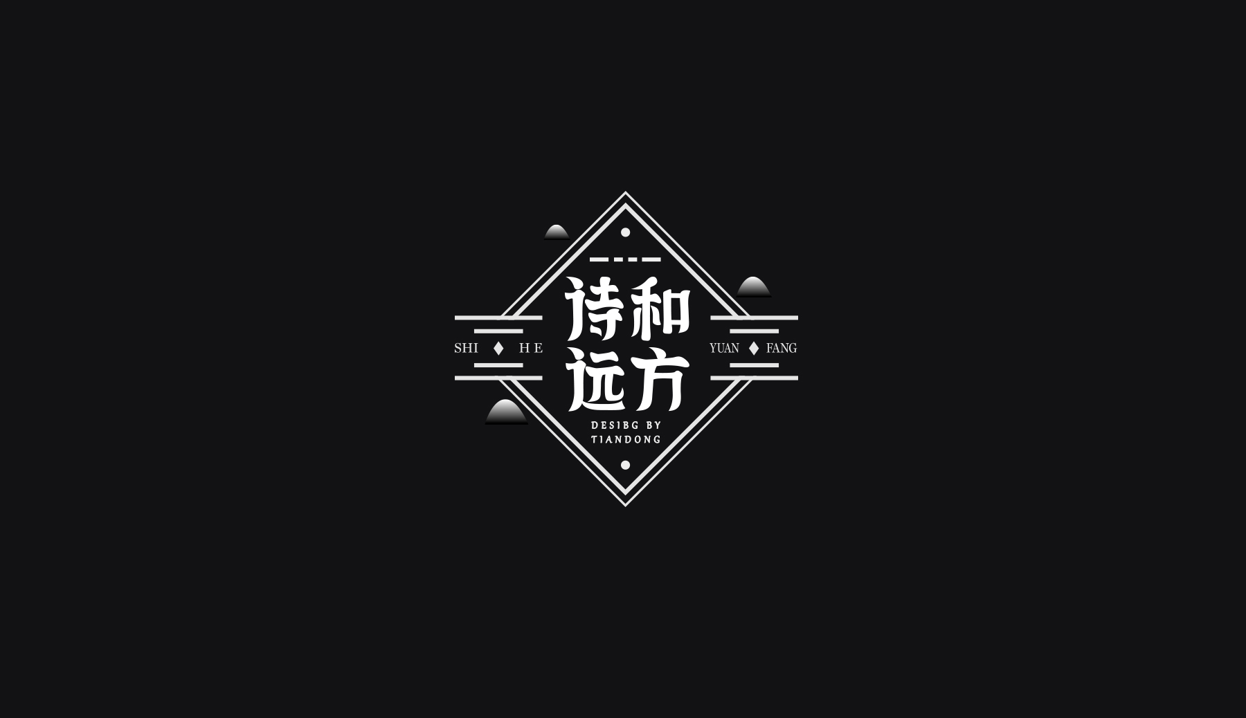chinesefontdesign.com 2017 07 26 13 03 51 960236 18P Chinese font design   font in life