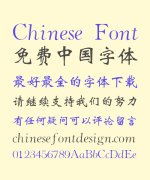 Bluebird(Hua Guang) Wei calligraphy copybook Chinese Font – Simplified Chinese Fonts