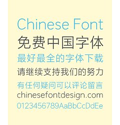 Permalink to XiaoMi Lan Ting Light Chinese Font – Simplified Chinese Fonts