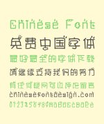Love without reason (Yi Chuang) Chinese Font-Simplified Chinese Fonts