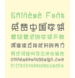 Permalink to Love without reason (Yi Chuang) Chinese Font-Simplified Chinese Fonts