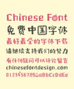 Watermelon Chinese Font-Simplified Chinese Fonts
