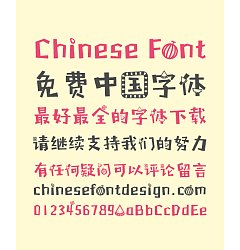 Permalink to Watermelon Chinese Font-Simplified Chinese Fonts