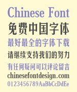 Font Housekeeper-QisiAaBanSong- Song (Ming) Typeface Chinese Font – Simplified Chinese Fonts