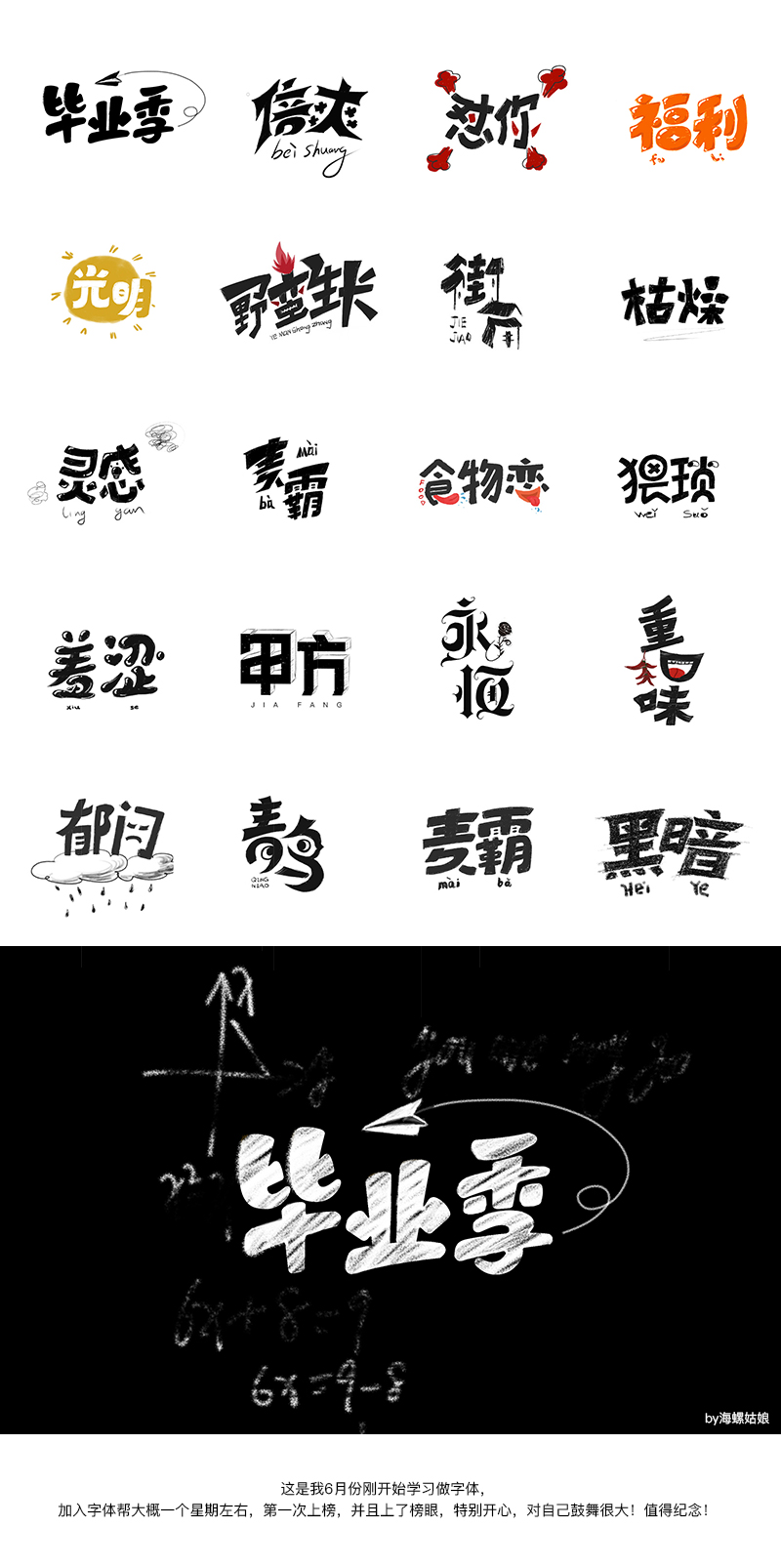 21P Beautiful Chinese style hand-drawn style design