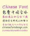 Ji Shi Chen Natural and unrestrained Handwriting Chinese Font-Simplified Chinese Fonts