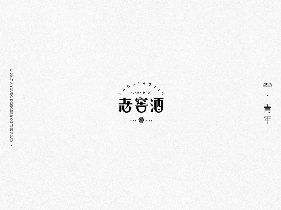 chinesefontdesign.com 2017 08 19 13 20 28 509312 15P Small and pure and fresh Chinese font